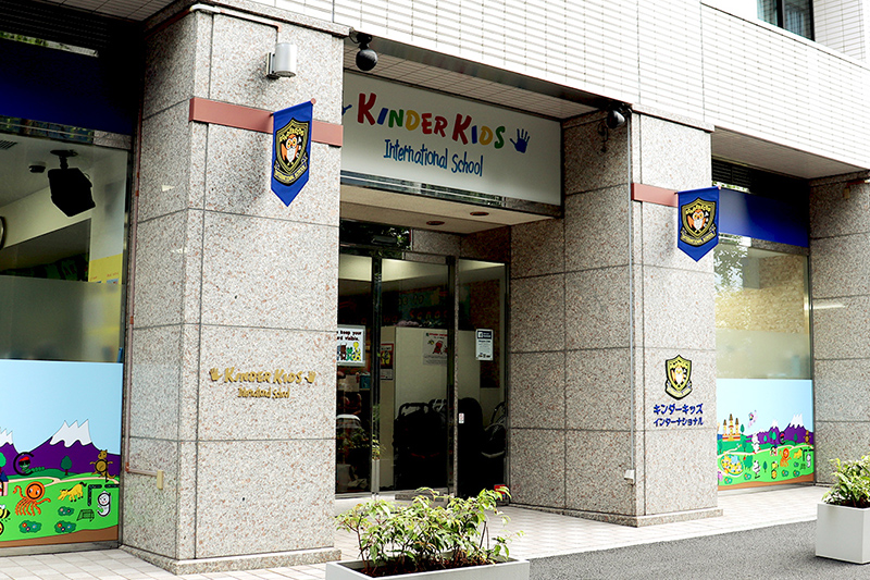 【品川校/Shinagawa School】アクセス情報 / ACCESS INFORMATION