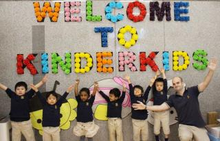 Welcome to Kinder Kids!